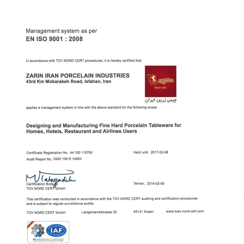 EN ISO 14001 : 2004 Certificate - TUV NORD CERT GmbH